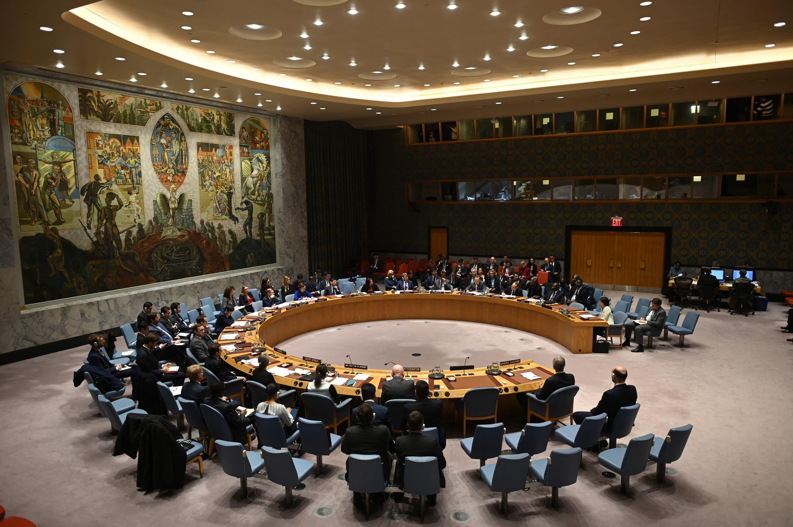 مجلس الأمن الدولي (أرشيفية)