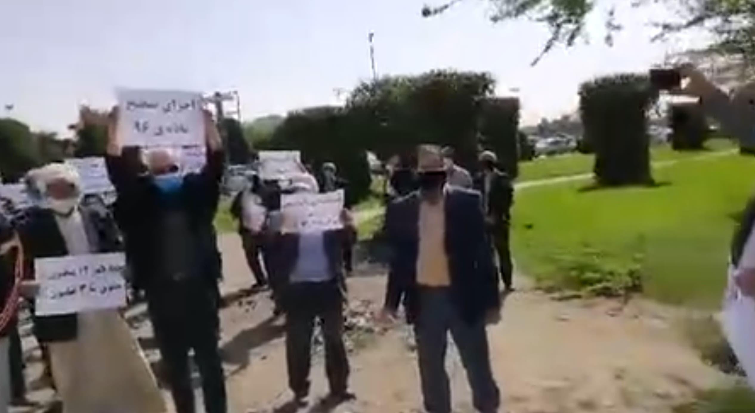 مظاهرات الأهواز إيران 21 فبراير 2021